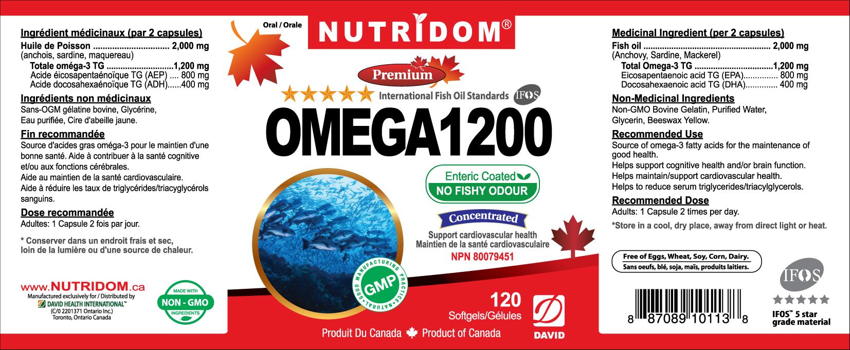 뉴트리돔 오메가 1200 (오메가 3) 120 소프트젤 (생선 오메가)