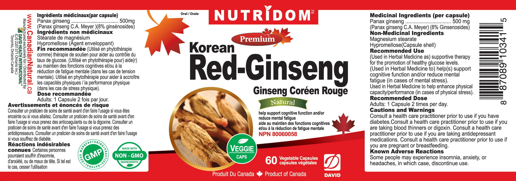 Nutridom Korean Red Ginseng 500mg 60 Vcaps